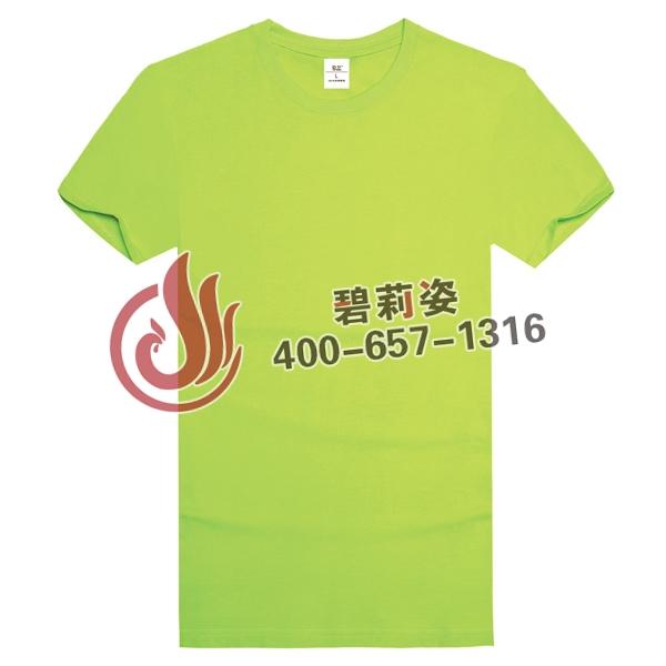 果绿文化衫定做厂家