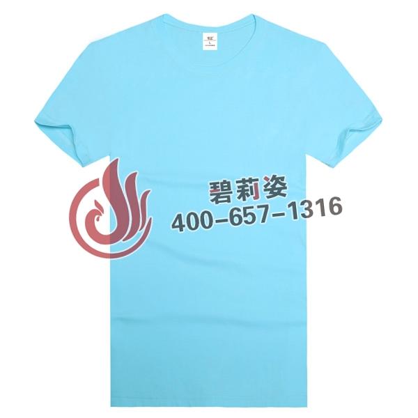 浅蓝订做文化衫